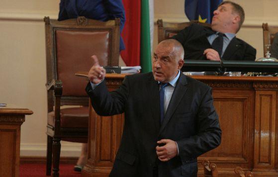 Борисов покани шефа на БАН на правителствените заседания