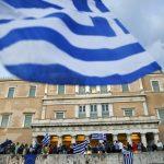 Около 23% от гръцките фирми ще се преместят в чужбина