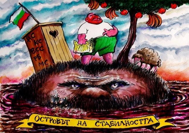 Изложба на невъзпитани карикатуристи
