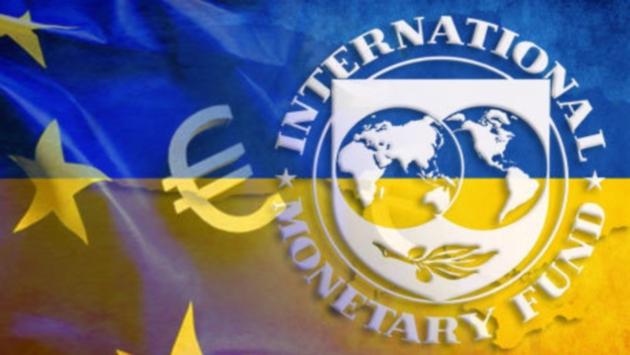 МВФ: Гърция ще се нуждае от 50 млрд. евро до 2018 г.