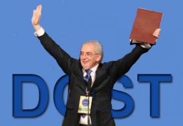 ДПС започна пазарлъците за подкрепа на съдебната реформа
