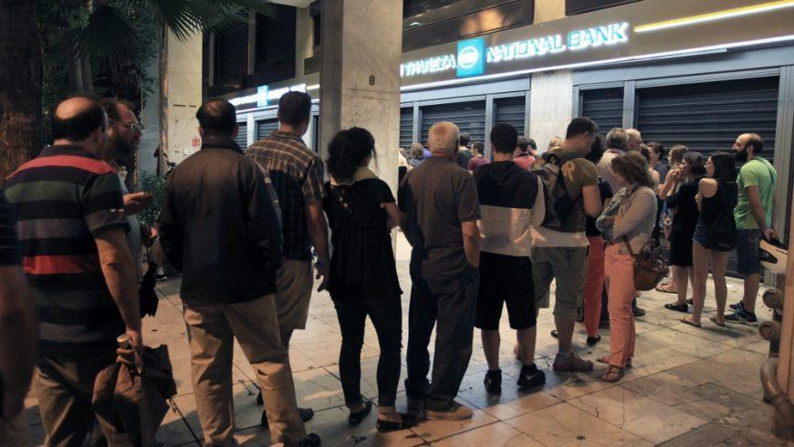 Агонията на гръцките банки стигна връхна точка