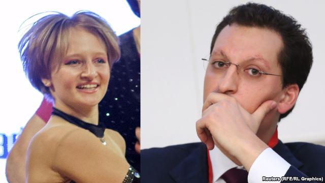 Дъщерята на Путин и младият милиардер
