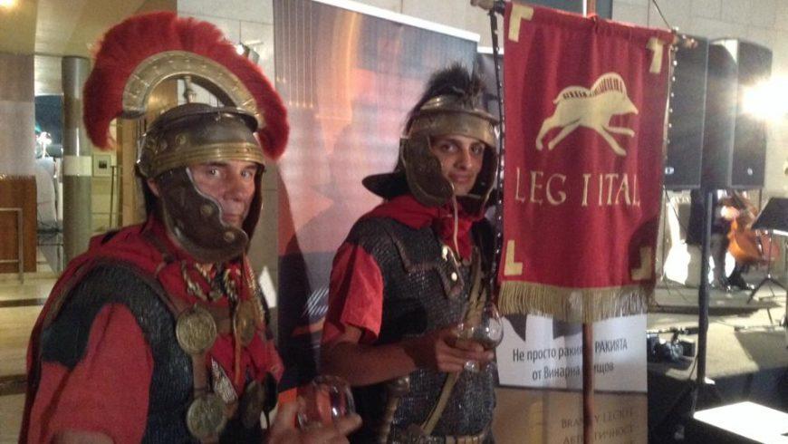 Първи италийски легион влезе в хотел Хилтън