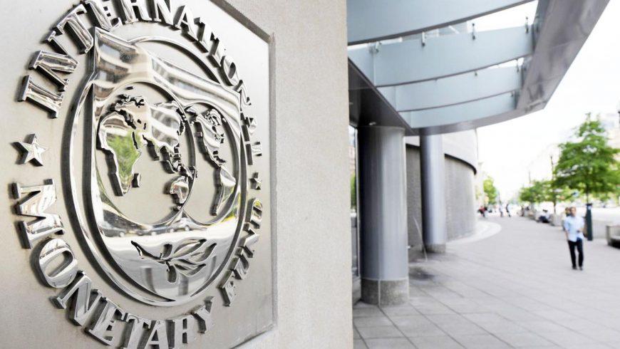 МВФ и преговорите по гръцкия дълг