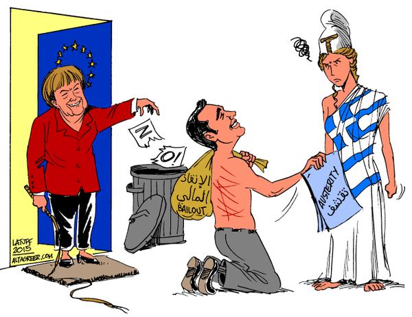 Светът, ЕС, еврото и дълговият проблем