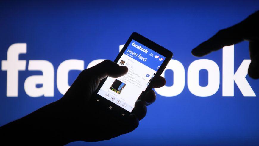 Фейсбук е най-използваният технически продукт в света