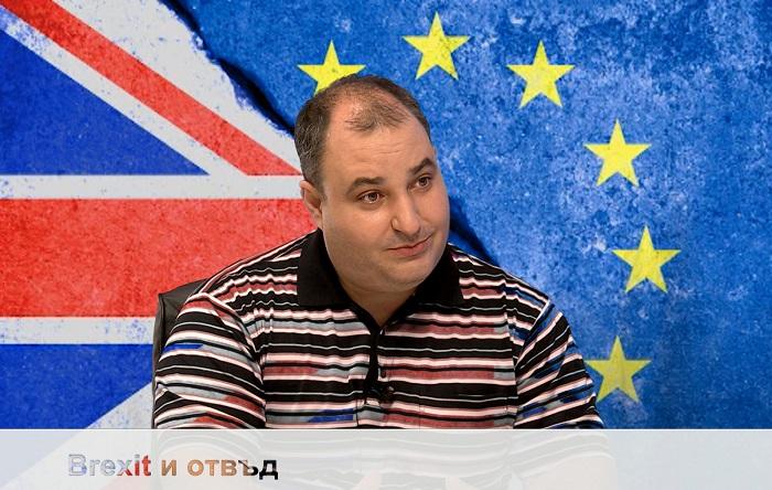 Васил Караиванов: Великобритания ще остане в ЕС и с двата крака, но с лек наклон към изхода