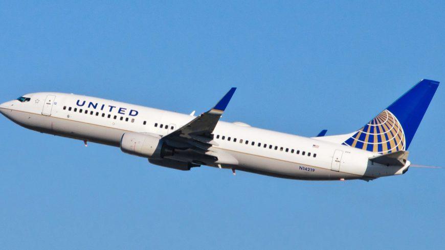 Юнайтид еърлайнс прекрати всичките си полети в САЩ