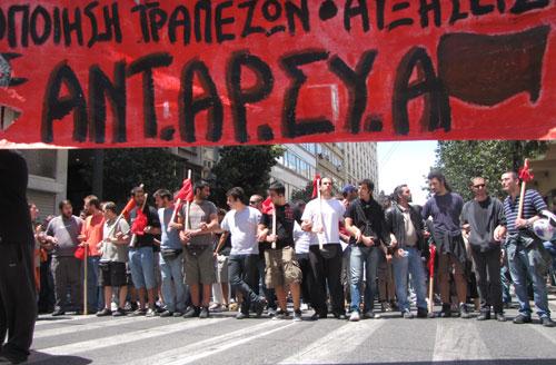 Сириза се бунтува