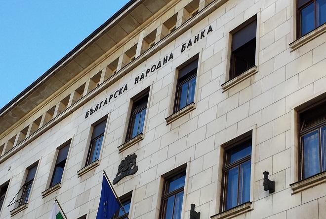 Оценката на банковите активи катастрофира, преди да започне