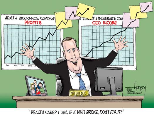 Сливанията на пазара на медицински застраховки в САЩ