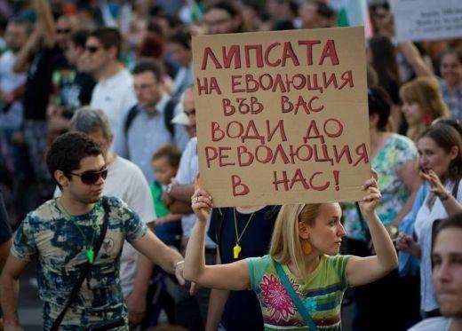 85% от българите са съгласни, че Черноморието ни се нуждае от спасяване