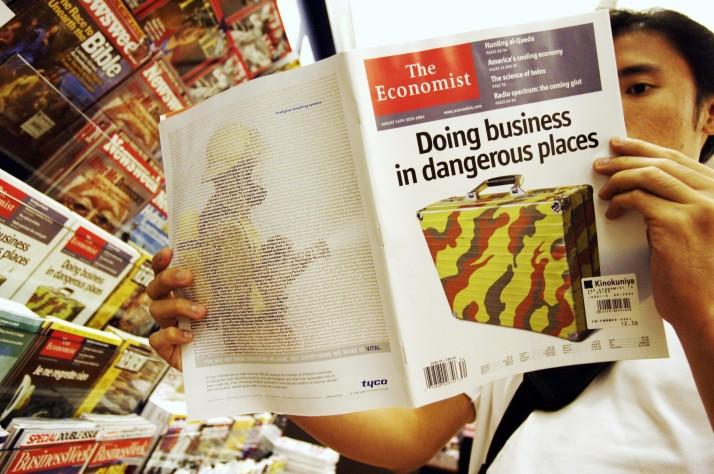 """""""Икономист"""" – по пътя на """"Файнаншъл таймс"""""""