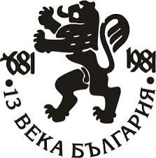 Как в КТБ изгоряха парите на поколения дарители във Фонд 13 века България?