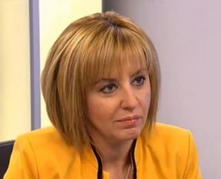 Мая Манолова не намери основания да сезира КС за здравните вноски