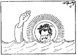 Избори без избор – изборджийски практики и манипулации от 20-те и 30-те години