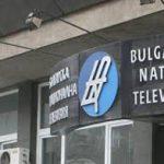 Нова партида агенти на ДС в средите на БНТ