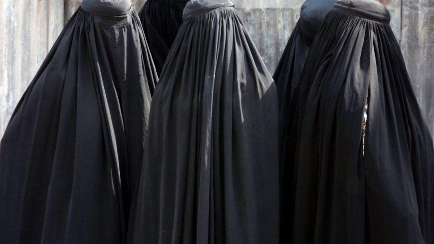 Австрия забрани покриването на лицето