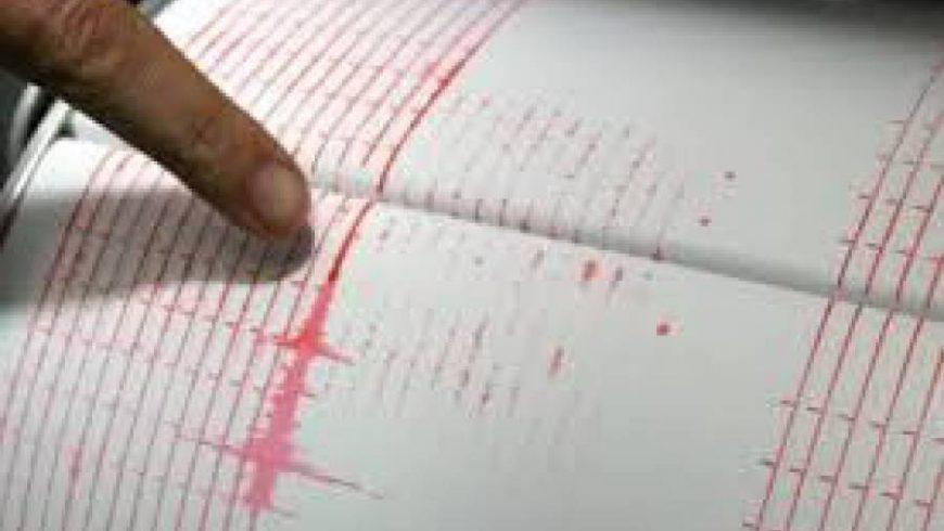 Най-тежките земетресения в България