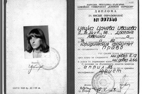 ГЕРБ – пресцентърът с фалшификат за Цецка Цачева – дипломираният юрист