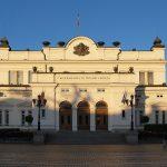 Депутатите обсъждат 12 законопроекта за изменение на ИК в 12 без 5