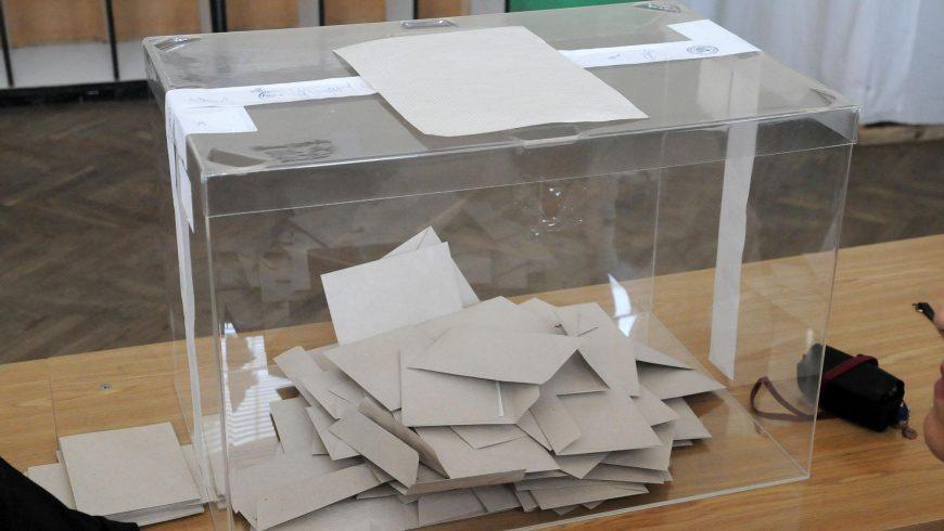 ГЕРБ отменят машинното гласуване, скъпо било