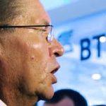 Замесените в сделката за БТК в Москва започнаха да падат
