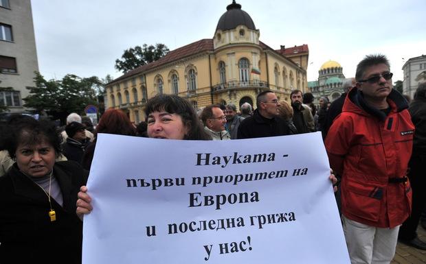 Протестите на 2017