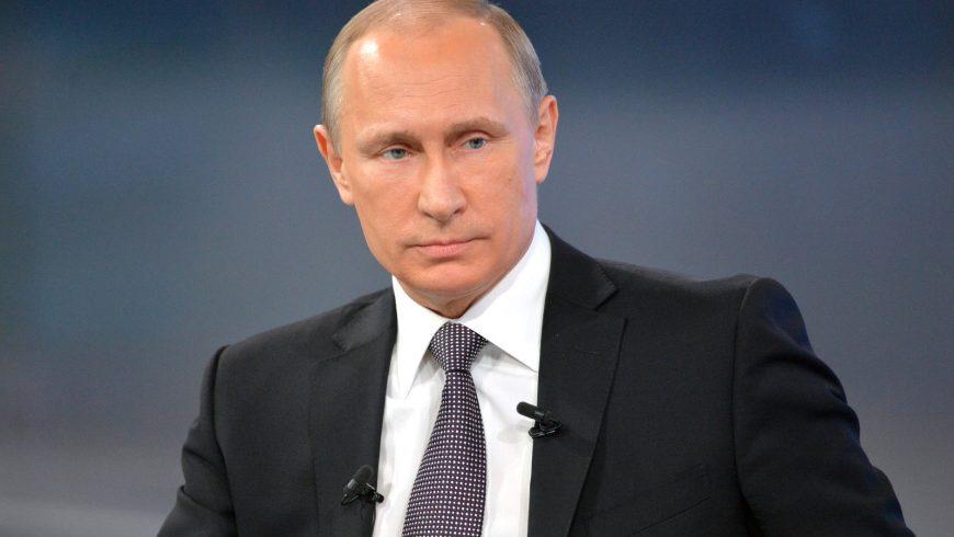 Путин сменя шефа на ключовия Институт за стратегически изследвания