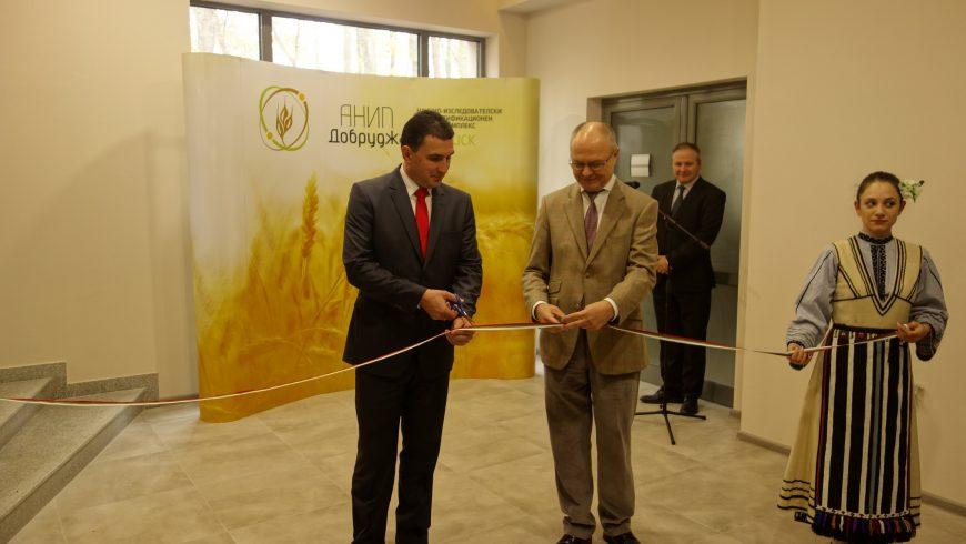АНИП реализира програмата си за развитие на модерно земеделие в България