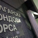 Фондовата борса се понижи след оставката на правителството
