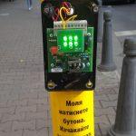 Компания на Спас Русев е инсталирала неработещите светофари в София
