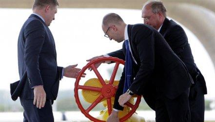 Енергийните министри от ЕС ще търсят компромис