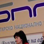По БНР от 2017 г. няма да звучи съвременна българска музика