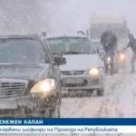 Над 350 души са измъкнати от снежния капан