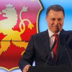 ВМРО-ДПМНЕ печелят изборите (предизборни клипове)