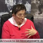 Мика Зайкова: Хората не желаят да живеят повече като скотове