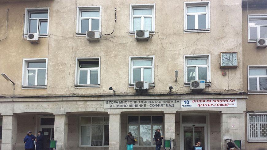 """Фатмак се упражнява да """"ръководи"""" болница"""