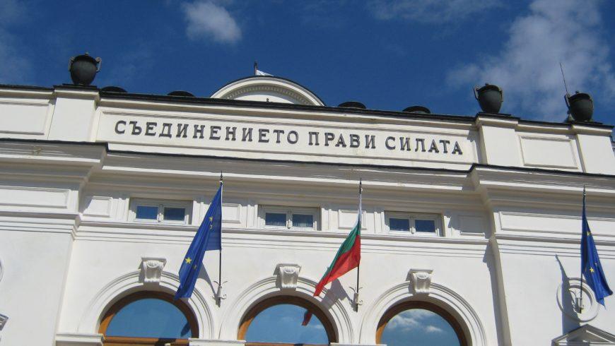 Парламентът ще изслушва Цацаров и шефове на служби за отравянето на Гебрев