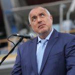 Завъртането на Борисов