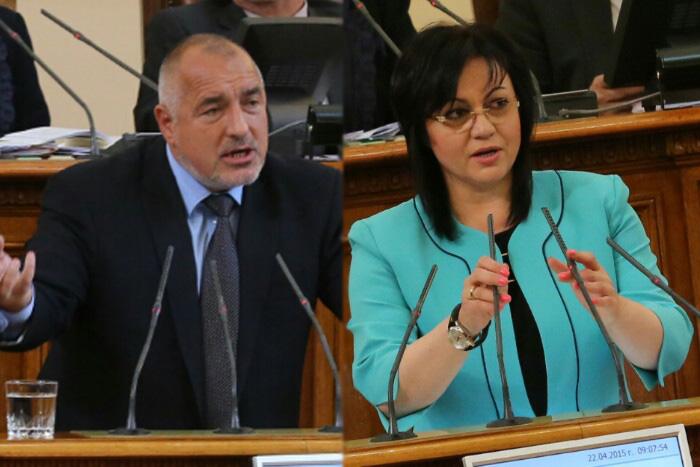 Борисов и Нинова в пряк сблъсък в София