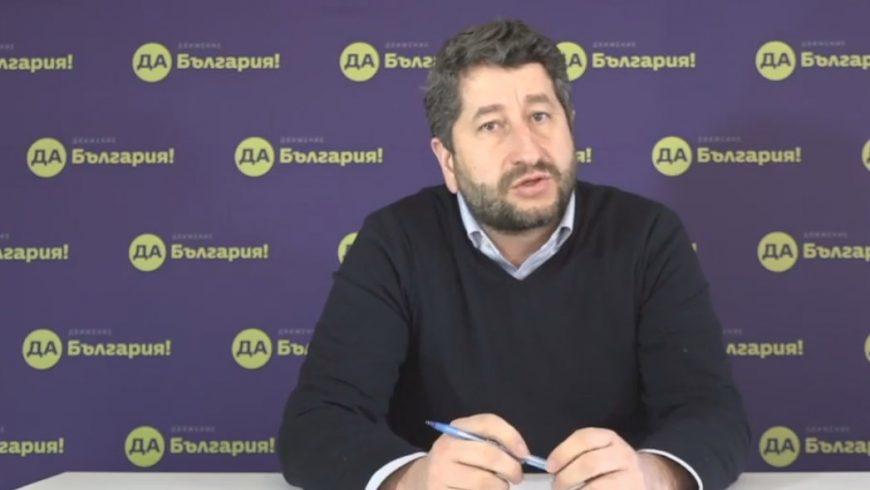 Христо Иванов: Влязохме в кризисна коалиция
