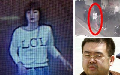 Заподозряна за убийството на брата на Ким Чен-ун е задържана