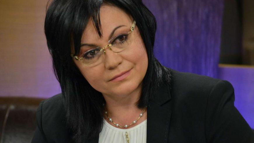 Нинова номинирана за вицепрезидент на Социнтерна