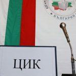 """ЦИК забрани клип на """"Възраждане"""""""