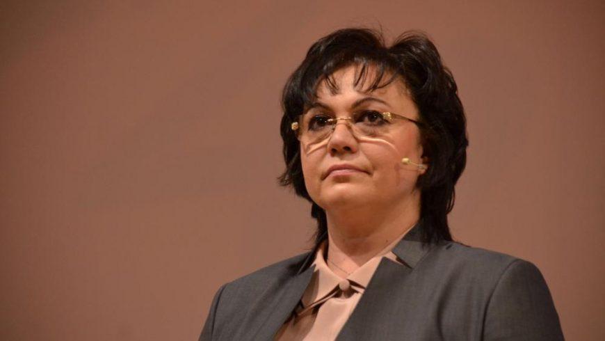Лидерът на БСП ще се избира пряко от членовете на партията