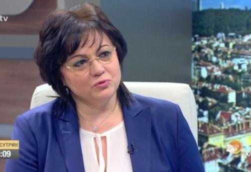 Нинова: Ясно е кой крепи правителството на Борисов