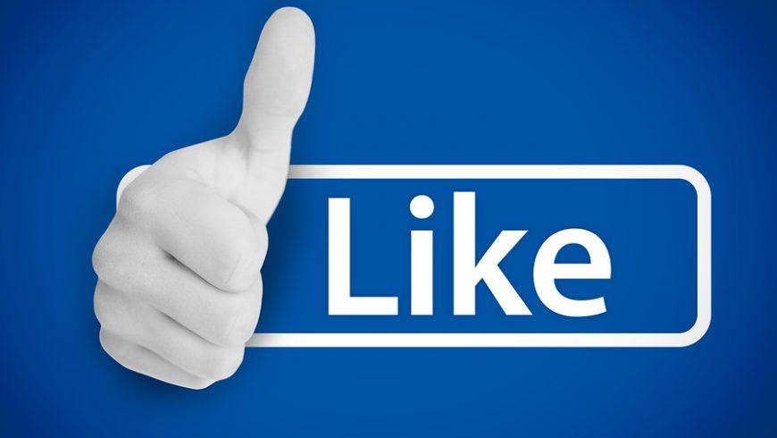 Изкуствен интелект на Фейсбук ще спасява самоубийци