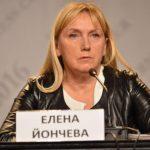 Йончева: Не се съмнявам, че Борисов ще бъде осъден